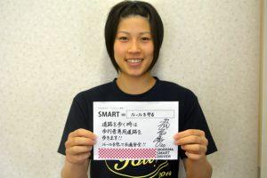 20_maruyamaaki-300x200