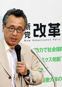 新党改革の「新党改革 2016 約束」を読んでみた【参議院選挙2016マニフェスト公約を評価・まとめ】