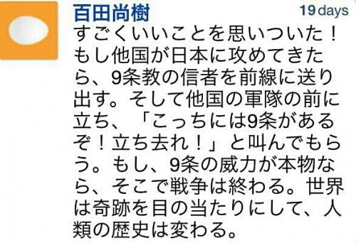 fc2_2013-12-21_19-37-16-111