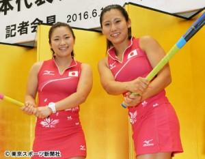 TokyoSports_553339_92db_1