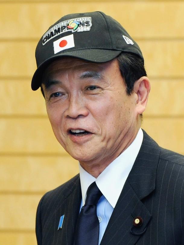 Japanese Prime Minister Taro Aso