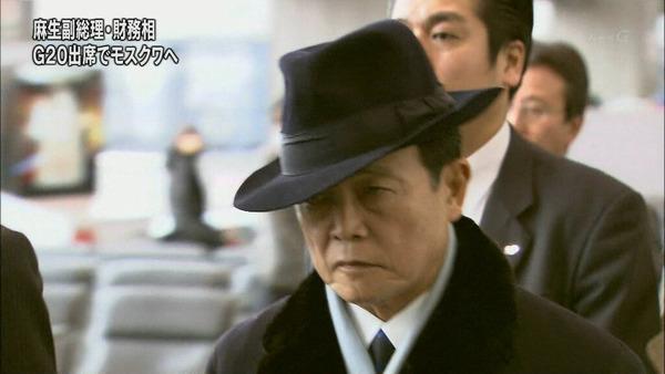 麻生太郎の画像 p1_13