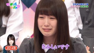 高山一実の泣き顔画像を集めてみた【乃木坂46のかずみん涙】【泣いている写真GIFまとめ】