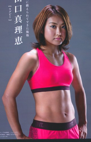 yamaguchimarie2