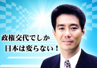 maehara_1