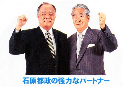 0506takashima