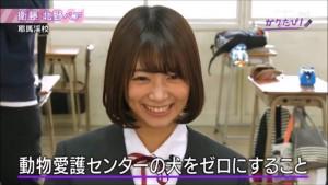 北野日奈子の夢は動物愛護センターの犬をゼロにすること【乃木坂46のガクたび!きーちゃんの将来の夢】