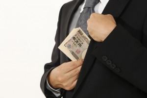 【バドミントンカジノ賭博】違法と合法の区別は? 競馬、競輪、競艇、宝くじ、パチンコとどう違う?