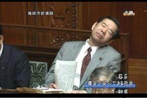 日本共産党の「力あわせ、未来ひらく」を読んでみた【参議院選挙2016マニフェスト公約を評価・まとめ】