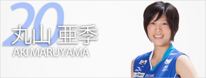 profile_photo_20maruyama