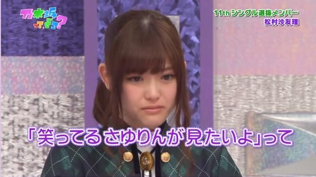 20150120_matumurasayuri_44