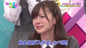 白石麻衣の泣き顔画像を集めてみた【乃木坂46まいやんの涙】【泣いている写真GIFまとめ】