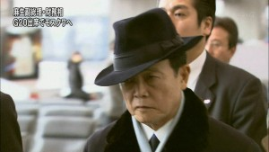 麻生太郎の帽子の画像を集めてみた【俺たちの麻生太郎のマフィアスタイル】【おもしろ画像】