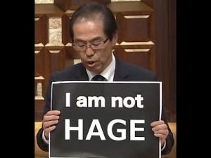 古賀茂明はどんな人で思想や政策や発言や公約やマニフェストは?【2016都知事選で民進党が擁立か】【I am not ABEの反日左翼か】