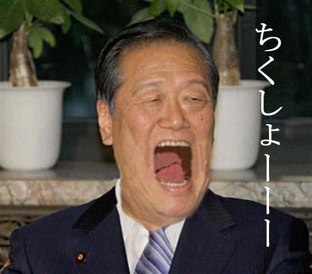 ozawachikushooo