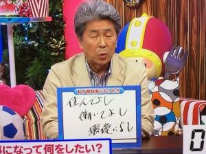 【動画】バイキングで小池百合子の病み上がり発言に鳥越俊太郎大激怒「ガンサバイバーに失礼で差別だ」